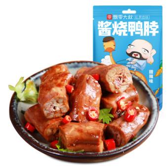 飘零大叔鸭脖138g真空包装小吃甜辣味或麻辣味 新老包装交替发货