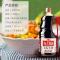 海天 金标生抽 1.28L 调味品 炒菜炒面火锅调味料海天出品
