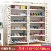 A-STYLE鞋架简易鞋柜家用多功能防尘宿舍收纳组装不锈钢经济型