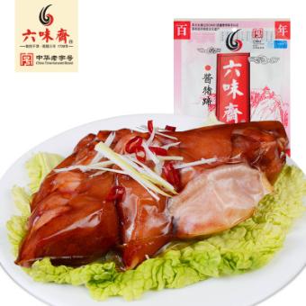 六味斋山西特产熟食酱猪蹄175g卤味熟食肉类猪脚老字号零食小吃