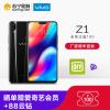 【抢好礼】vivo Z1 4+64GB 瓷黝黑 全面屏 骁龙660AIE 移动联通电信全网通4G手机 Z1 X21 X23