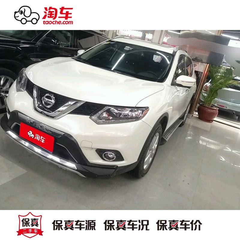 【订金销售】 日产 奇骏 2014款 2.0L CVT 舒适版 两驱 淘车二手车