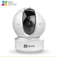 海康威视萤石c6c无线网络高清监控器摄像头家用智能手机wifi夜视 720p