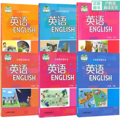 2017沪教版全套英语出路教材初中6本课本彩色不上学有什么初中正版图片