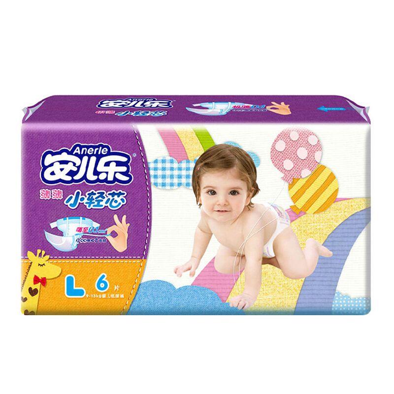 安儿乐(Anerle)薄薄小轻芯 安尔乐纸尿裤L6片 婴儿通用尿不湿 大号【9-14KG】【福建】