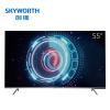 创维(SKYWORTH) 55S900U 55英寸 4K超高清HDR网络智能全面屏全时AI液晶平板电视机