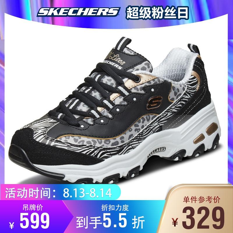 Skechers斯凯奇情侣鞋斑马纹厚底熊猫鞋老爹鞋休闲运动鞋 99999833