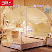 南極人(NanJiren)家紡 加高蒙古包蚊帳簡約風1.8米1.5/1.2M三開門支架學生宿舍單人雙人
