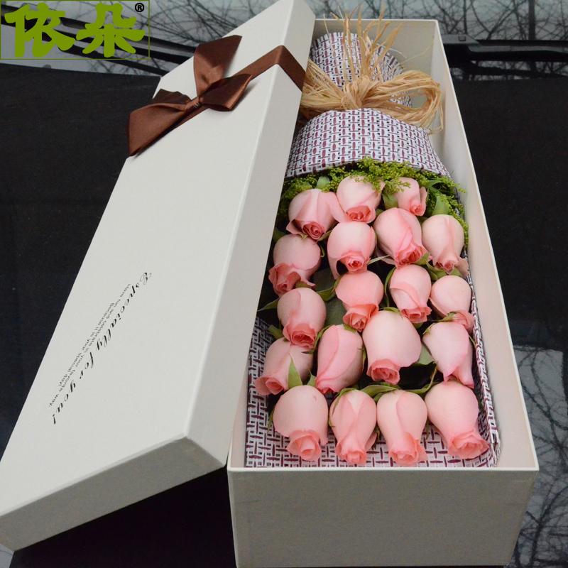 【粉红色记忆】19枝戴安娜玫瑰礼盒