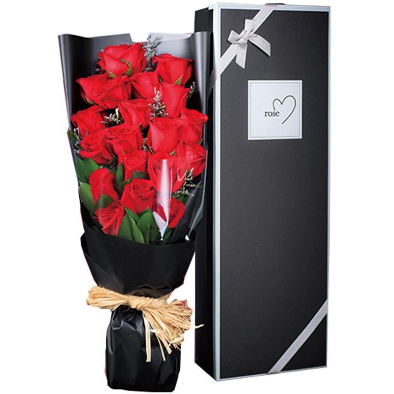 【一世深情】20枝红玫瑰鲜花礼盒