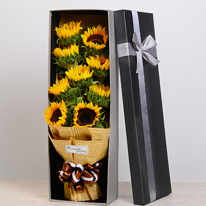 【沉默父爱】9枝向日葵礼盒B款