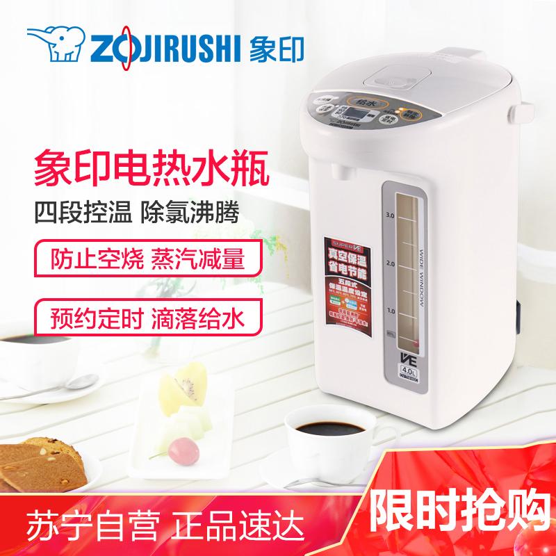 象印CV-TNH40C电热水瓶4L
