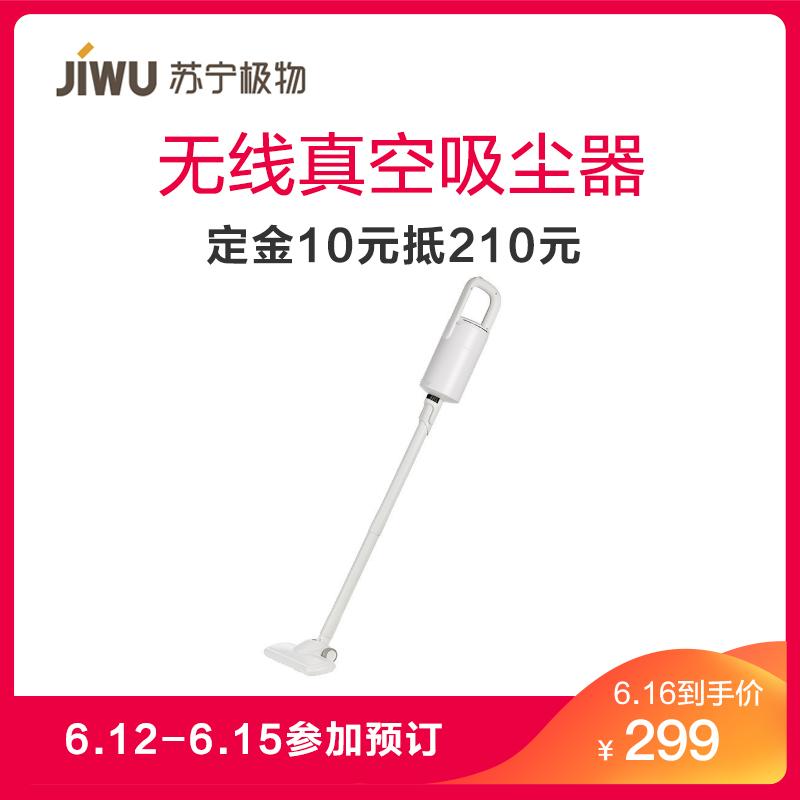预售:苏宁极物 无线真空手持式吸尘器SCX-A