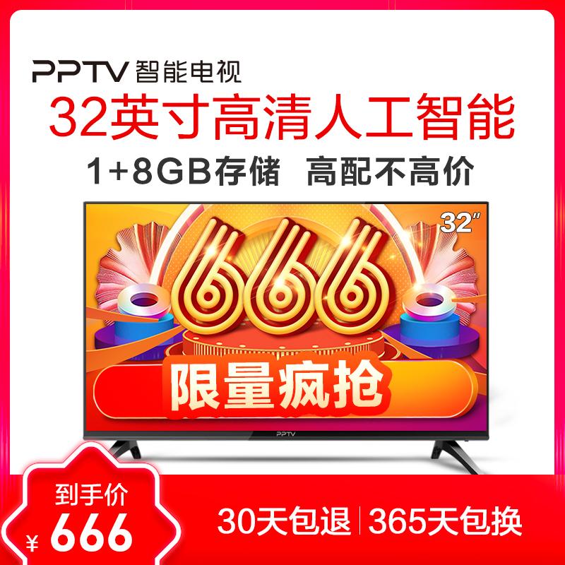 完美卧室小电视!PPTV PTV-32V4 智能电视5 32寸