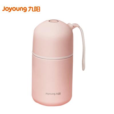九阳(Joyoung)魔法豆浆机 迷你豆浆机便携多功能全自动料理杯豆浆机焖烧杯榨汁机1-2人 DJ03E-A1nano粉