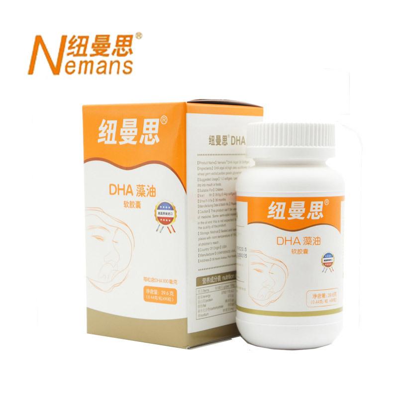 纽曼思(Nemans) DHA藻油软胶囊0.44克/粒×90粒(儿童型)美国原装进口 盒装