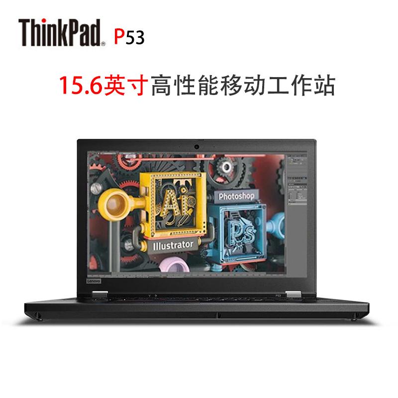 神舟电脑官方报价_联想(Lenovo)创意设计笔记本THINKPAD P53 Lenov/联想/THINKPAD 2019新款 P53 ...