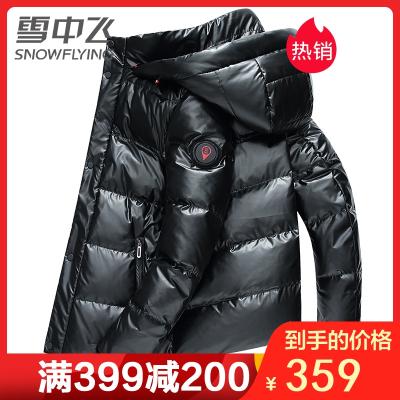359元包邮   SNOW FLYING 雪中飞 X90145021FQ1 男款保暖羽绒服