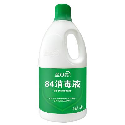华北华南:12.9元 蓝月亮 消毒液 84消毒液1.2kg瓶