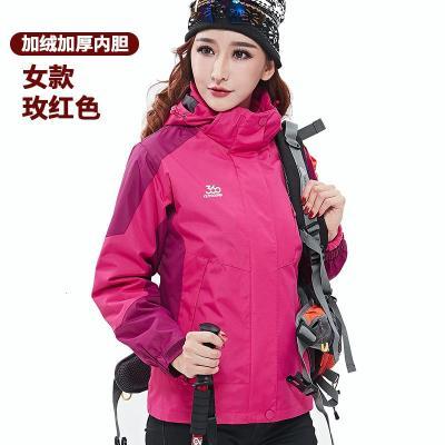 360户外冲锋衣女三合一加绒加厚可拆卸两件套男冬季抓绒登山服