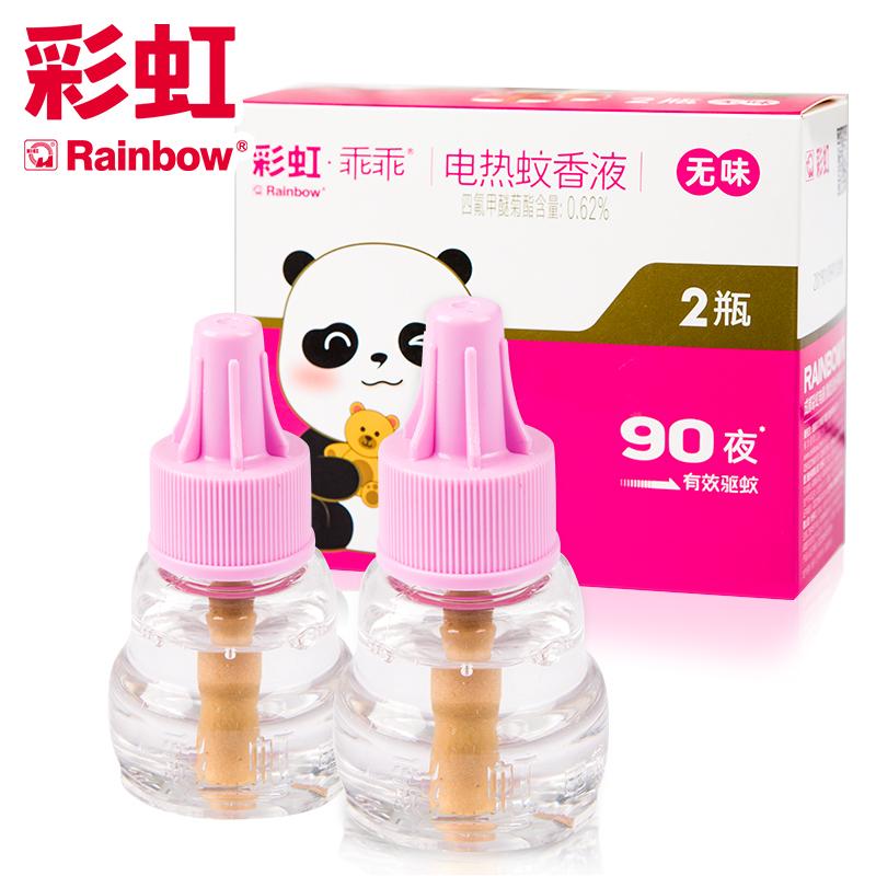 雅鹿官方旗舰店_彩虹(RAINBOW)驱蚊驱虫 彩虹(RAINBOW)电蚊香液套装(灭蚊液)2瓶 ...