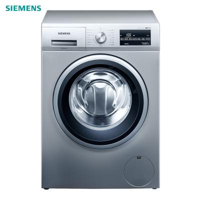 13日0点: SIEMENS 西门子 WM12P2E82W 变频 滚筒洗衣机 10KG 银色 3299元包邮