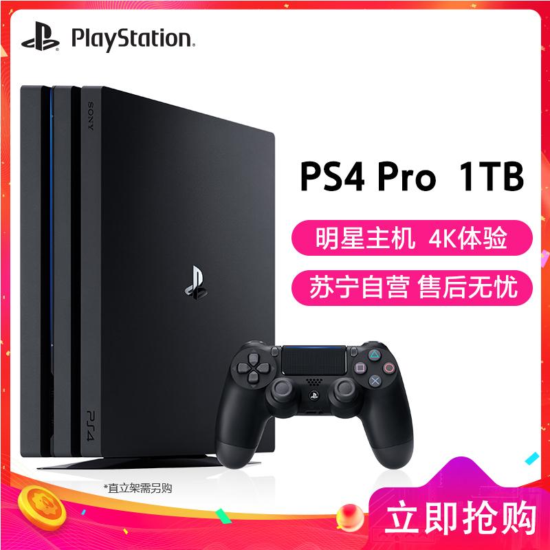 索尼(SONY)PlayStation 4 PS4 Pro1TB黑色主机国行家用游戏机