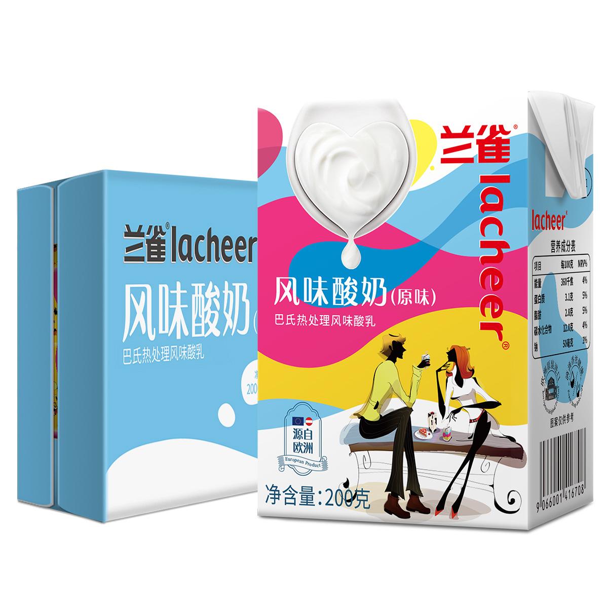 Laciate 兰雀 常温原味酸奶 200g*24/箱 *4件