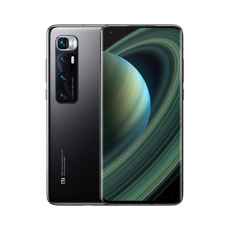 MI 小米10 至尊纪念版 5G智能手机 8GB 128GB 陶瓷黑    5088元包邮(需200元券)
