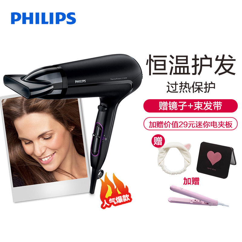 电吹风 飞利浦 松下_飞利浦(Philips)电吹风HP8230/00 飞利浦 (Philips) 发廊家用 专业沙龙级 ...