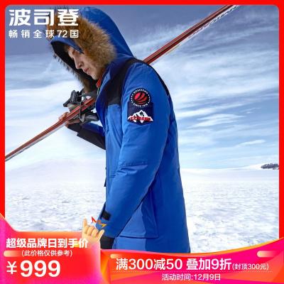 999元包邮 BOSIDENG 波司登 B90142043 极寒系列 男士鹅绒羽绒服