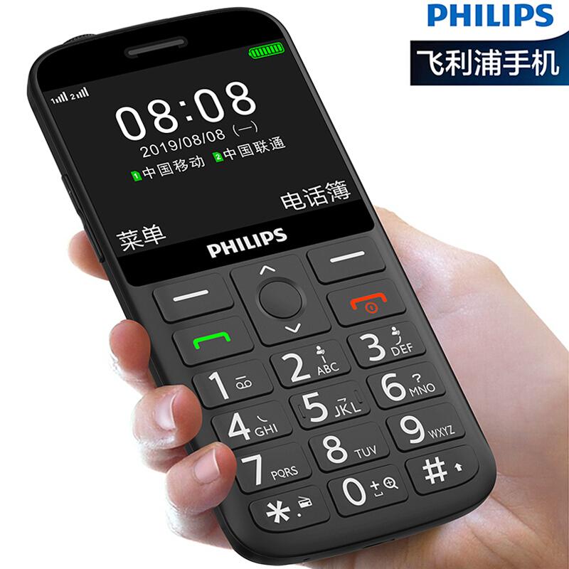飞利浦Philips E207L