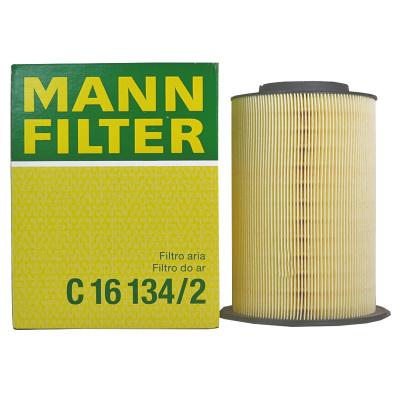 曼牌(MANN)空气滤清器C16134/2适配福睿斯/福克斯/ST/RS/翼虎/林肯MKC/沃尔沃S40/C30/V40