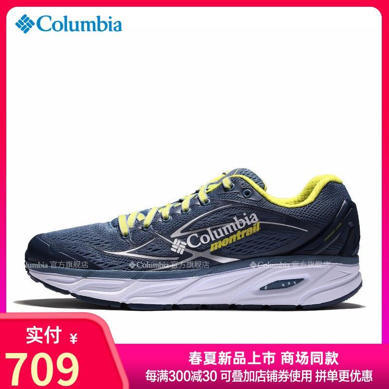 哥伦比亚户外鞋价格_哥伦比亚(Columbia)登山鞋/徒步鞋BM4646 哥伦比亚户外男鞋透气越野 ...