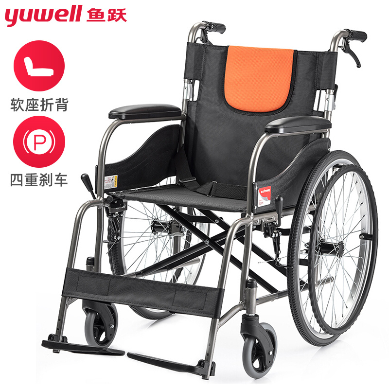 铝合金拐杖价格_鱼跃(YUWELL)轮椅H062C 鱼跃(YUWELL)轮椅 加强铝合金 软座可折叠 ...