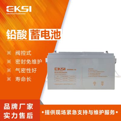 爱克赛(EKSI)蓄电池EK065-12(12V65AH) 全新正品 阀控式铅酸免维护