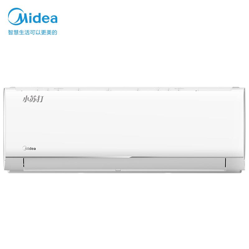 美的(Midea) 大1匹 新能效变频 智能冷暖挂机空调 大1P 挂壁式家用空调小苏打KFR-26GW/N8VJA3