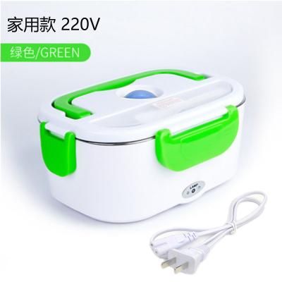 多功能电热饭盒黄金蛋车载12V24V内胆家用上班族插电加热保温饭盒 220V家用款(绿色)