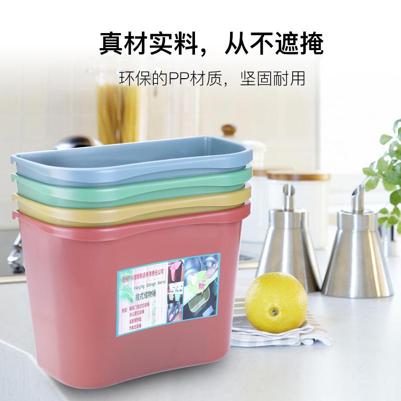 壁挂式垃圾桶无盖办公室车载家用卧室宿舍厨房橱柜门可挂式桶茶几桌面上纸篓大小号桶果皮箱厕所卫生间储物桶