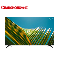长虹 50英寸智能 4K超高清HDR 手机投屏 全面屏 超薄平板液晶LED智能电视机(黑色)-50D4P