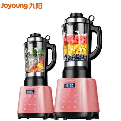 349元包邮  Joyoung 九阳 L13-Y91 破壁料理机