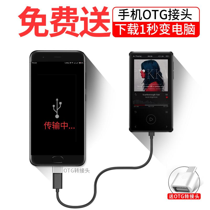 索尼mp4价格_紫光电子(UNISCOM)MP3/MP4x11 UnisCom X11黑色8G 2.4英寸大屏无损mp3音乐 ...