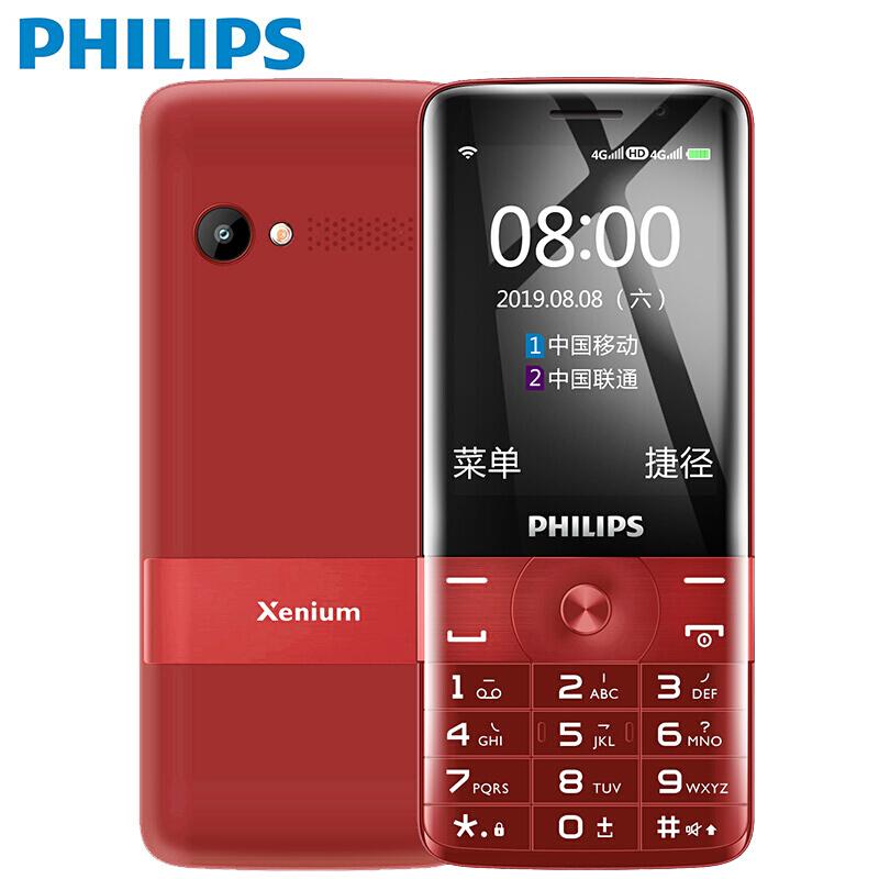 朵唯直板_飞利浦(Philips)手机E518 飞利浦(PHILIPS)E518 红色 全网通 移动联通 ...