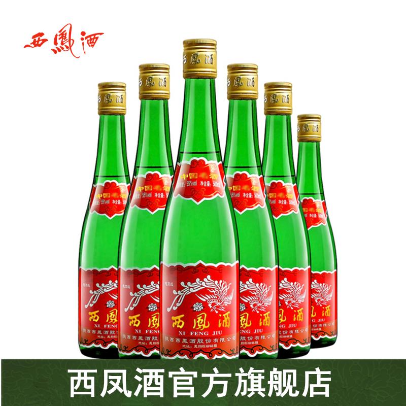 凤酒厂_西凤白酒【酒厂直营】西凤酒55度绿瓶光瓶凤香型白酒整箱500ml