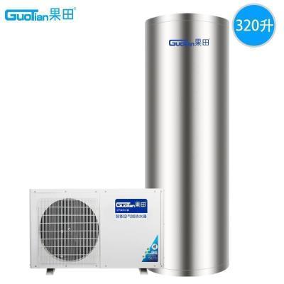 果田(guotian)320L升空气能热水器家用水循环空气源热泵电热水器60℃高温智能WIFI节能恒温内置循环泵
