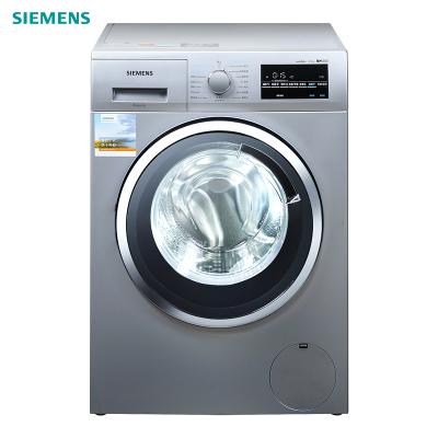 西门子洗衣机XQG80-WD12G4681W