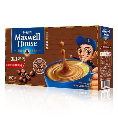 麦斯威尔 三合一特浓速溶咖啡 13g*60条 780克 *2件 58.8元(2件5折)