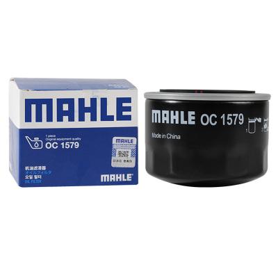 马勒(MAHLE)机滤OC1579适配16-21款风光580/19款风光ix5 220T/280T 1.5T L4
