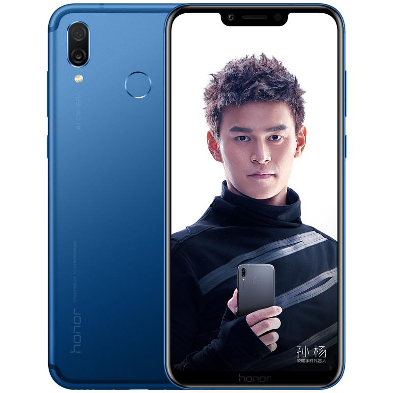 苏宁易购 限自营手机品类部分商品使用 满480减50 优惠券