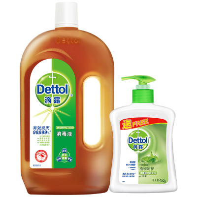 Dettol滴露消毒液1.2L 杀菌高达99.999%* 不含洗手液 洗手液已送完